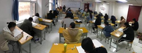 模拟考试(二)
