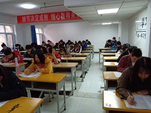 模拟考试(四)